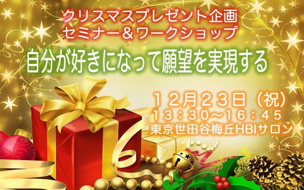 christmas-ivent2015-600