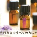 goods_aromatouch_mainImg
